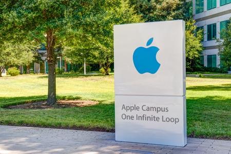 Apple headquarters. Cupertino, California.