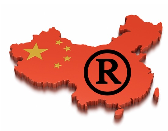 China Trademark Office Attempts to Curb Bad Faith Filings